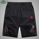 運動短褲男寬鬆速干大碼五分褲健身套裝跑步夏季薄款透氣男沙灘褲