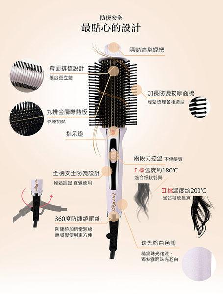 羅崴詩 買一送一 !! 九排式兩用電熱造型梳 贈 神奇順髮魔麗梳