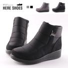 [Here Shoes] 靴子-絨面拼接太空尼龍防潑水材質 內刷人造短毛絨 保暖側拉鍊短靴─KN8962
