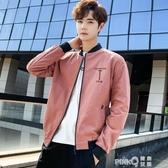 男士外套春秋季韓版潮流修身棒球服秋裝新款夾克男學生薄款上衣服 pinkQ 時尚女裝