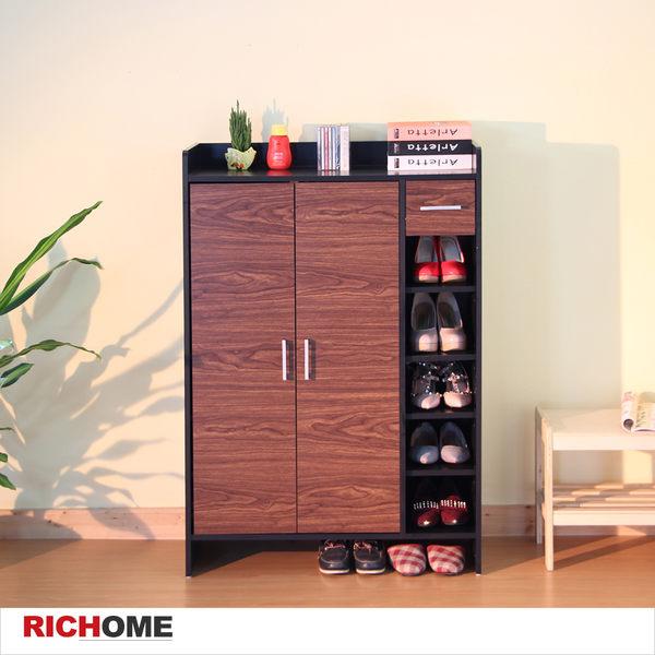 【RICHOME】♥SC187♥《愛麗絲雙門一抽鞋櫃》收納/置物/鞋架/鞋櫃/玄關/置物櫃