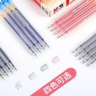 12支物美系列中性筆 學生用0.5葫蘆頭...