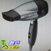 [COSCO代購]   W106908 沙宣負離子陶瓷折疊吹風機