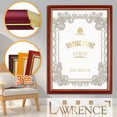 【羅蘭絲】金邊實木相框證書框獎狀框6x8吋(3色)畫框木框照片框相片框客製-190