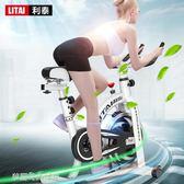 感單車家用超靜音室內腳踏健身器材運動健身自行車健身車〖夢露時尚女裝〗