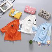 薄外套 嬰兒防曬衣男女寶寶空調服棉質薄款0-1歲3兒童夏裝開衫外套韓版4 多色