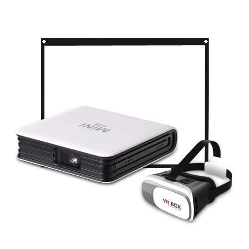 【Dr.Mango】韓國原裝進口MiniRay 超微型投影機(公司貨)+布幕