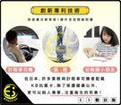 現貨 日本專利 Keep Barrier 攜帶式長效抗菌隨行卡單包 去味 抗菌 防過敏 隨身卡 防疫必備 二氧化氯