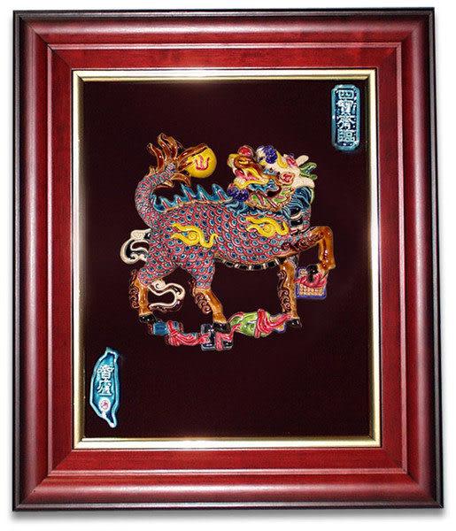 鹿港窯-交趾陶居家開運裝飾壁飾~L 四寶麒麟 (半立體圓雕)