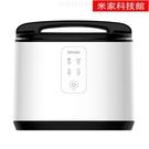 超聲波凈食機去農藥殘家用多功能洗菜機器臭氧清洗水果蔬菜消毒機 米家WJ