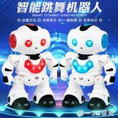 遙控機器人玩具智能益智電動機器人會唱歌會跳舞兒童玩具男孩禮物【帝一3C旗艦】IGO
