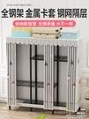 衣櫃出租房臥室家用現代簡約簡易布衣櫃加固加厚加粗鋼管收納衣櫥 黛尼時尚精品
