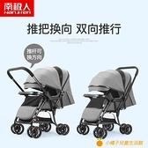 嬰兒推車可坐可躺輕便折疊避震雙向嬰兒車新生兒寶寶手推車【小橘子】