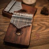 安德魯拇指琴17音桃花心木全單板電箱款手指鋼琴復古黑色卡林巴琴 電箱款·樂享生活館
