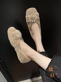 毛毛鞋女秋冬外穿百搭單鞋平底淺口棉鞋加絨保暖豆豆鞋【橘社小鎮】