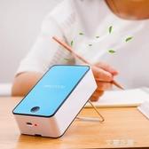 手持usb風扇迷你便攜隨身空調電動學生宿舍制冷無葉小風扇可充電『艾麗花園』