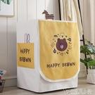 洗衣機罩防水防曬波輪上開全自動通用防塵套滾筒式小天鵝海爾蓋布 安妮塔小铺
