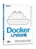 (二手書)Docker入門與實戰