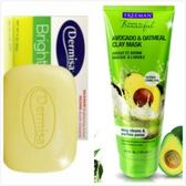 Dermisa 淡斑嫩白皂(85g )*2+Freeman 酪梨燕麥緊緻面膜