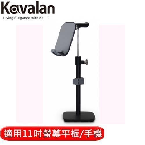 Kavalan鋁合金多功手機平板架(黑)-耳機架