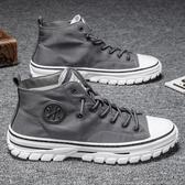新款秋季帆布馬丁靴男士冬季高幫英倫風工裝潮鞋百搭中幫男鞋【快速出貨】