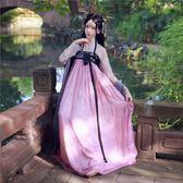 新款漢服女古裝女春夏四季繡花齊胸襦裙古裝服裝仙女日常清新淡雅 艾維朵