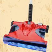德國掃拖一體掃地機機器人掃吸拖一體機手推式全自動電動拖吸地機 igo 七夕禮物中秋禮物