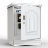 保險櫃 保險櫃家用小型隱形電子床頭櫃指紋保險箱辦公防盜入墻55cm高YTL 免運