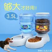 狗狗飲水器自動喂食器狗糧雙碗喝水壺貓咪家用機大型犬盆寵物用品