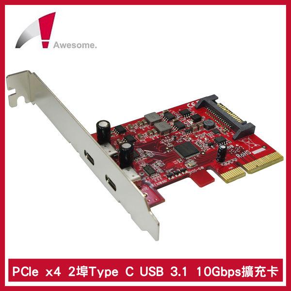 Awesome PCIe x4 2埠 Type C USB 3.1 10Gbps 擴充卡 AWD-UB-135