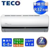 TECO東元6-8坪一級R32變頻頂級冷暖分離式冷氣 MS41IE-HS2/MA41IH-HS2~自助價