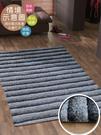 范登伯格 彩之舞 漸層條紋厚蓬地毯-深灰...