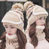 冬帽帽子女冬天韓版百搭加絨護耳毛線帽秋冬季加厚保暖口罩針織騎車帽 喵小姐