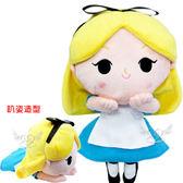 愛麗絲夢遊仙境愛麗絲絨毛娃娃玩偶 171616【77小物】