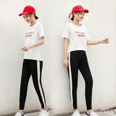 中大尺碼運動套裝 字母拼接韓版短袖上衣休閒黑色小腳長褲2019時尚兩件套 HT24749