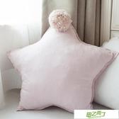 ins創意星星抱枕北歐沙發床上靠枕少女網紅靠墊辦公室午睡枕頭 【降價兩天】