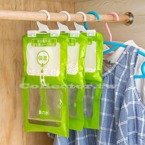 可掛式強力除溼防潮袋 衣櫃防潮除濕劑 衣櫥掛式吸濕袋