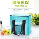 保冷袋 20L外賣保溫箱簡易折疊送餐保溫包大號鋁箔保溫袋保鮮冰包冷藏袋igo 瑪麗蘇