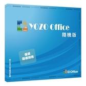 YOZO Office 2012 (EiOffice) 輕鬆擁有合法軟體‧高度相容微軟Office 隨機版-1PC