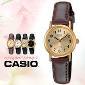 CASIO手錶專賣店 卡西歐  LTP-1095Q-9B1 女錶 指針數字表  強力防刮礦物玻璃 耐磨皮革錶帶