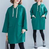 純色簡約寬鬆洋裝連身裙 慵懶風大尺碼顯瘦九分袖抽繩連帽打底裙 618降價
