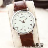 時尚韓國韓版手錶女學生防水簡約