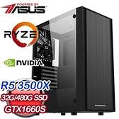 【南紡購物中心】華碩系列【裂光千刃】AMD R5 3500X六核 GTX1660S 電玩電腦(32G/480G SSD)