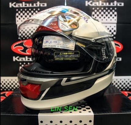 OGK/KABUTO安全帽,KAMUI 2,神威 2,CLEGANT/白紅