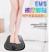 折疊ems按摩腳墊腳底按摩器 足底按摩墊按摩儀足底脈衝儀 現貨 交換禮物 芊惠衣屋