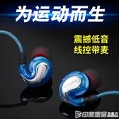 賓禾 耳機入耳式重低音炮跑步手機電腦線控耳麥掛耳式運動耳塞 印象家品
