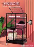 寵物籠子貓籠子貓別墅二層三層特價貓舍貓窩帶廁所大號貓咪房子寵物籠 Igo99免運