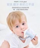 寶寶安撫奶嘴硅膠嬰兒仿真奶嘴實感超軟6-18-24個月斷奶神器