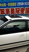 【一吉】Civic六代 K8 3D(雙門)晴雨窗 台灣製造,工廠直營/ K8晴雨窗 六代晴雨窗 K8 晴雨窗
