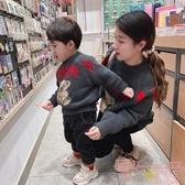親子過年裝母子親子裝上衣嬰兒水貂絨毛衣【聚可愛】
